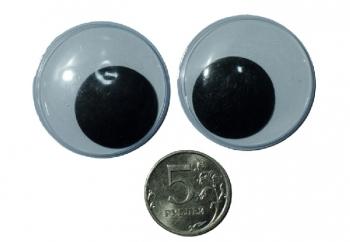 Глаза с бегающими зрачками d 40 мм